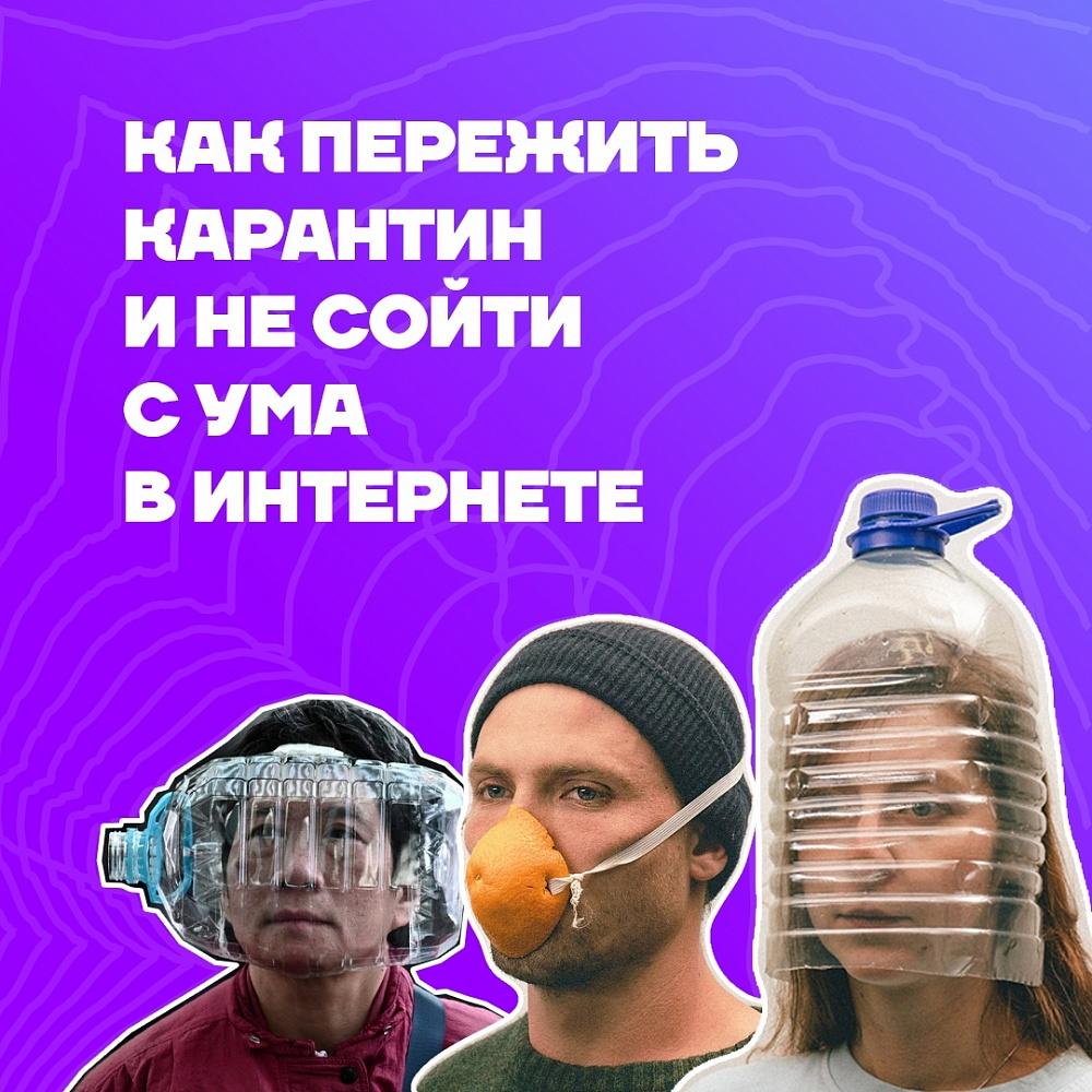 https://stfk-rb.ru/upload/iblock/1ff/EddLhMp-FhI.jpg