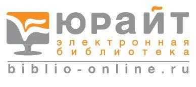Лого ЭБС.JPG